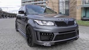 land rover bespoke aspire custom bespoke modified range rover 2017 youtube