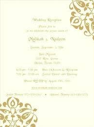 wedding reception wording exles luxury invite for wedding reception wording or invitation that