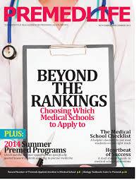 premedlife magazine november december 2013 by kisho media llc