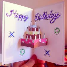 Homemade Birthday Invitation Cards Pop Up Birthday Card For The Starry Nights Crafts Pinterest