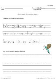 92 best first grade literacy images on pinterest phonics words