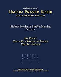 prayer book union prayer book sinai edition revised kindle edition by