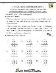 12 Steps Of Na Worksheets Subtraction With Regrouping Worksheets