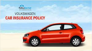 lexus motors howrah think before comparing volkswagen insurance policy