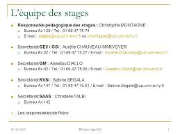 bureau des stages 10 stages master 10 2010 réunion stages m2 ppt télécharger