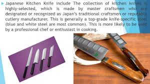 japanese kitchen knife cool japan products com youtube