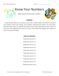 know your numbers reading comprehension test collection