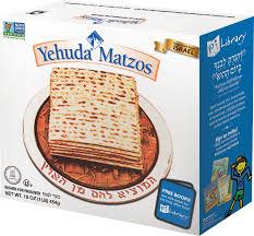 matzos for passover yehuda matzos kosher for passover 16 ounces