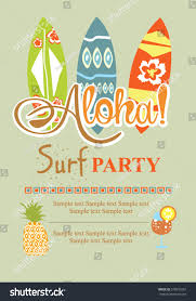 Party Invitation Card Surf Party Invitation Card Stock Vector 578037091 Shutterstock