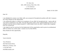 sample confirmation email sample acknowledgement of resignation