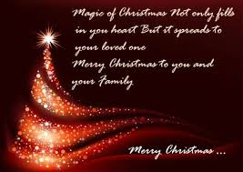 12 wishes status messages merry