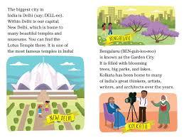 amazon com living in india 9781481470896 chloe perkins