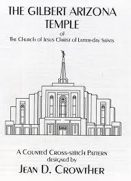 gilbert temple clipart 35