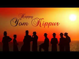yom kippur yom kippur greetings messages wishes text cards