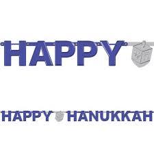 where to buy hanukkah decorations 45 best hanukkah decorations images on hanukkah