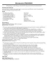 Special Education Assistant Resume Statistics For Having Homework Joseph Conrad Research Paper