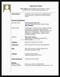 resume exles for jobs with little experience needed resume exles for jobs with little experience