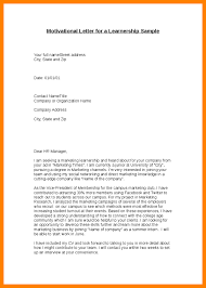 5 cover letter for leanership lease template