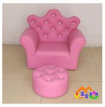 Childs Sofa Chair Online Get Cheap Small Kids Chair Aliexpress Com Alibaba Group
