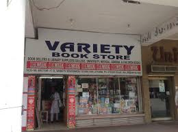 jobs for journalists in chandigarh map sector variety book store sector 17d book shops in chandigarh justdial