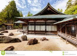japanese rock garden stock image image of green largest 45552827