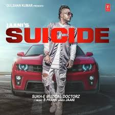 fast and furious 8 mp3 ringtone sukh e muzical doctorz suicide full songs mp3 download songs pk