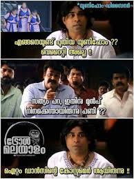 Obscene Memes - row over kerala school s uniform some call it vulgar others say