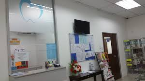 u dental taman sentosa clinic in johor bahru dental departures