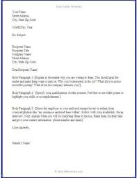 emailing a cover letter and resume 6 easy steps for emailing a