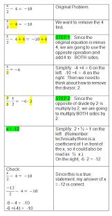 algebra equations two step equations