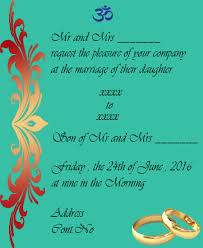how to design invitation card in photoshop how to design a marriage invitation card in photoshop in tamil