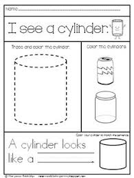 my kindergarten shapes teaching flat and solid shapes in