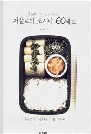 korean star diet 9 muses girlband nine muses revealed their