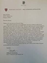 Too Much Swag Meme - harvard rejection letter has too much swag to be real bdcwire