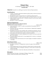 Free Sample Resume For Customer Service Representative Samples Resumes For Customer Service Resume Template And