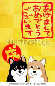 new year s card new years card happy new year stock illustration 611323148