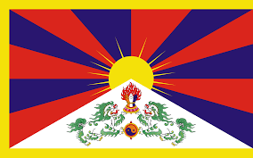 All The State Flags Flag Of Tibet Wikipedia