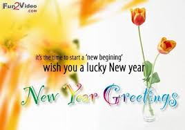 delightful new year wishes 2015