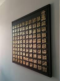 Home Decor Names by Canada Modern Islamic Home Decor Supply Pics On Stunning Modern