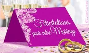 mots de f licitation pour un mariage cartes félicitations mariage gratuites