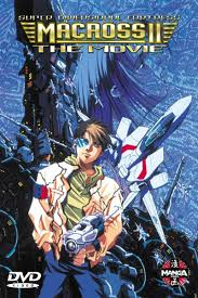 armitage iii amazon com macross ii the movie kenichi yatagai kenichi