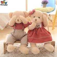 wedding gift shop popular teddy shop buy cheap teddy shop lots from china