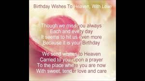 Happy Birthday Love Meme - happy birthday quotes for people in heaven