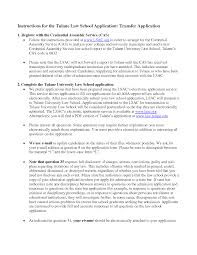 College Application Recommendation Letter Sample Law Transfer Letter Of Recommendation Sample Cover Letter