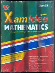 xamidea mathematics for class 12 buy xamidea mathematics for