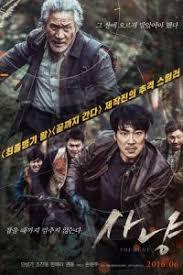 film korea sub indo streaming nonton the hunt 2016 film streaming download movie cinema 21