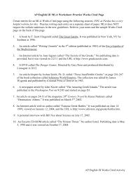 Movie Worksheets Bill Nye Mla Worksheet 2