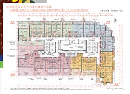 novum west 翰林峰 novum west floor plan new property gohome