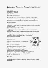 Technical Support Resume Template Download Desktop Support Technician Resume Haadyaooverbayresort Com