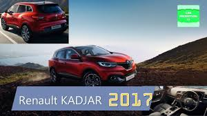 renault kadjar automatic interior 2017 renault kadjar interior u0026 exterior performance for uk youtube